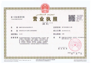 weixintupian_20200916170144